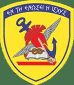 Ανωτάτη Σχολή Πολέμου